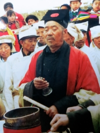 Li Qing leading the Pardon, 1991. My first visit.