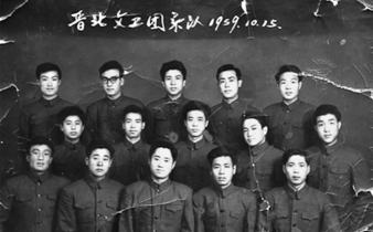 North Shanxi Arts Work Troupe, 1959. Li Qing front row, far right. His four years there (1958–62) were a brief interlude within a lifetime of ritual practice.