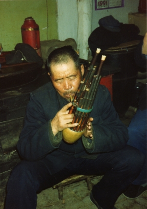 Li Qing on sheng, 1991.