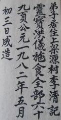 20 final page - Version 2
