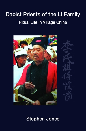 Daoist priests of the Li family https://stephenjones.blog/the-book/