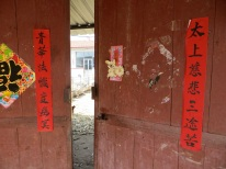 Duilian couplet at entrance to scripture hall https://stephenjones.blog/documents/