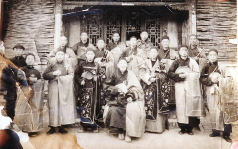 North Xinzhuang 1959