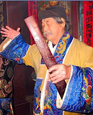 Chen Rongsheng