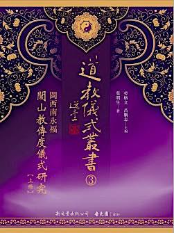 congshu