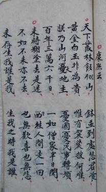 kangxi-yun-1