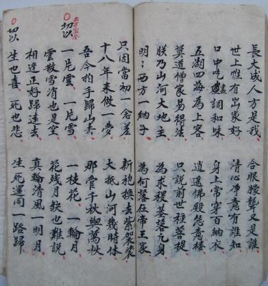 kangxi-yun-2