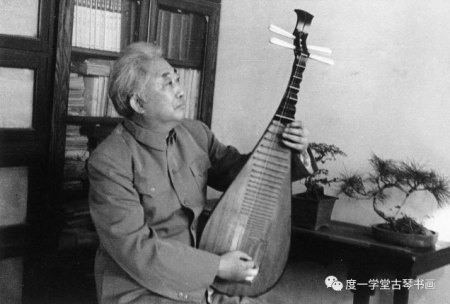 Yang Dajun