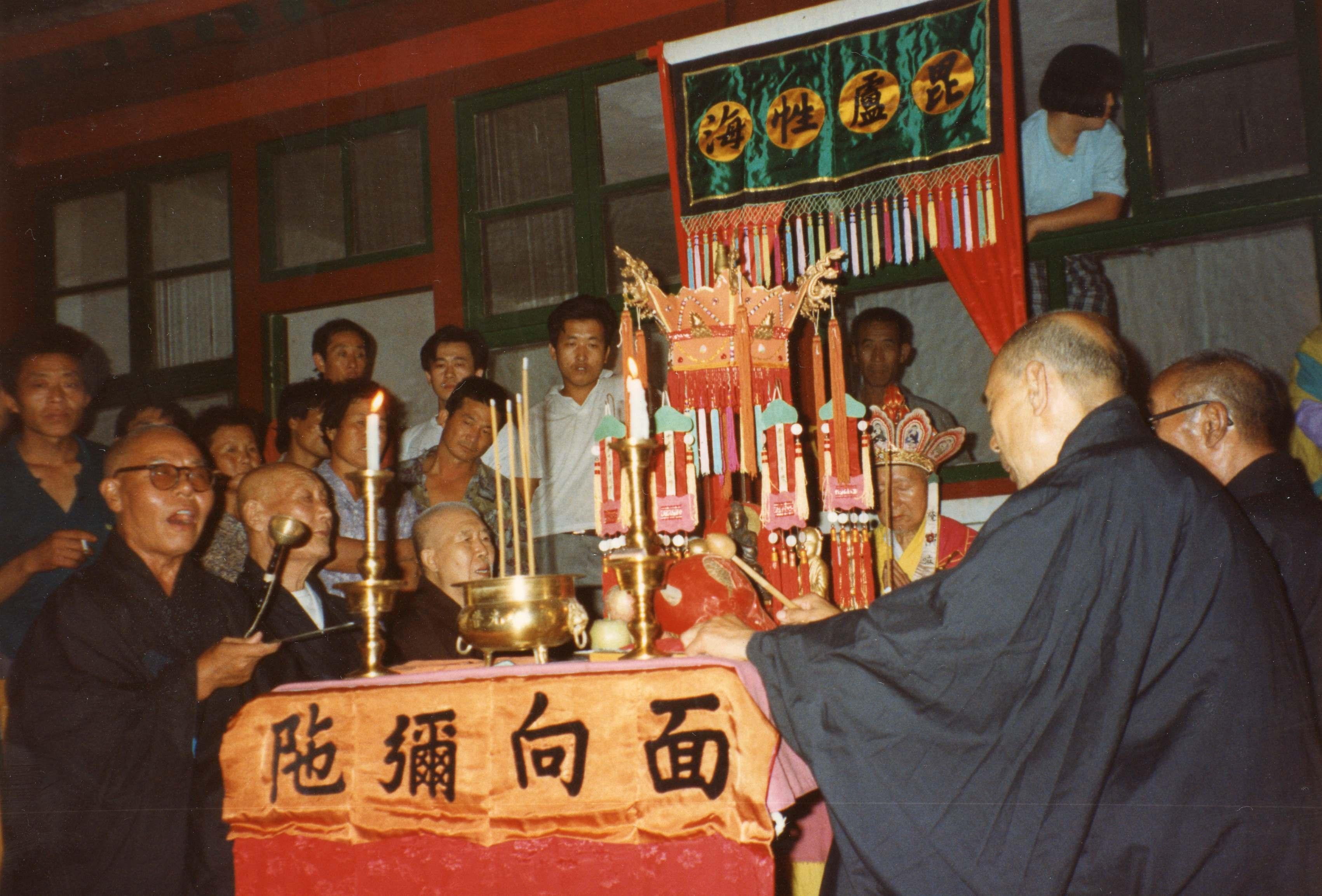 beijing-yankou