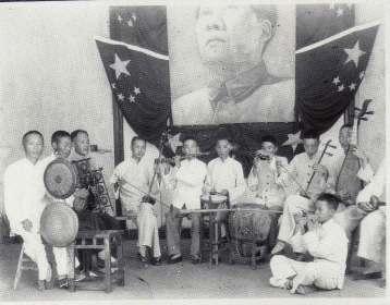sflg-1950s