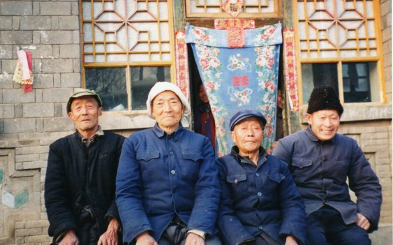 Seniors, South Gaoluo 1995
