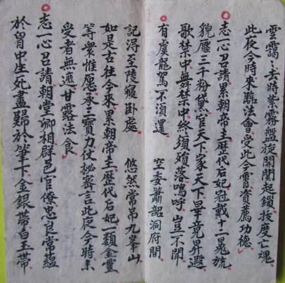 zhiyixin