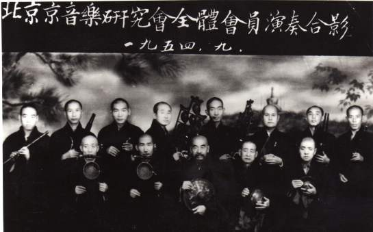 Zhihua temple 1954