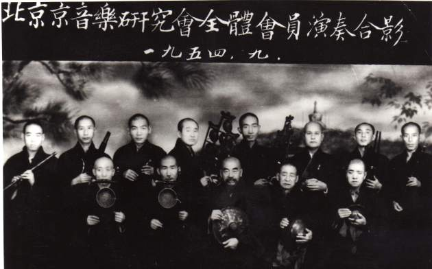 zhs-1954