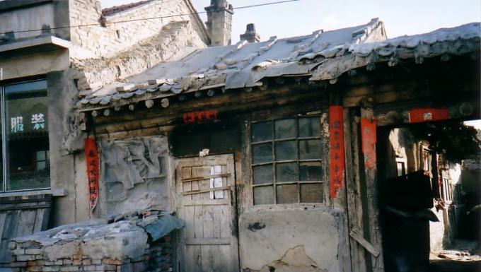 9 shack