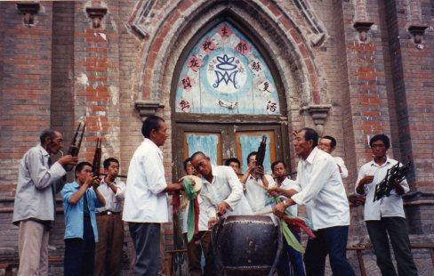 christians-1992