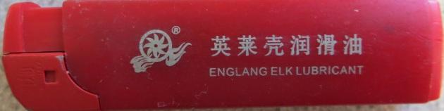 Elk lubricant