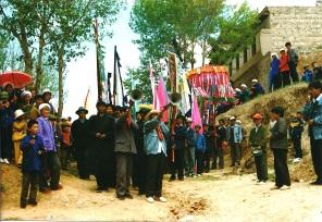 Gansu miaohui FK