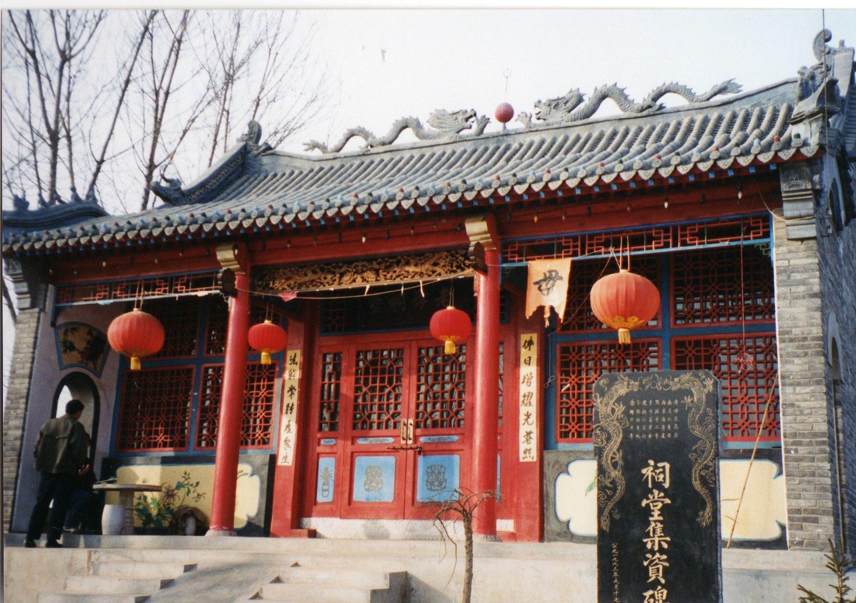 Gaozhuang citang