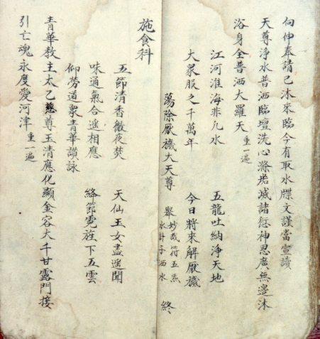 hunyuan-manual