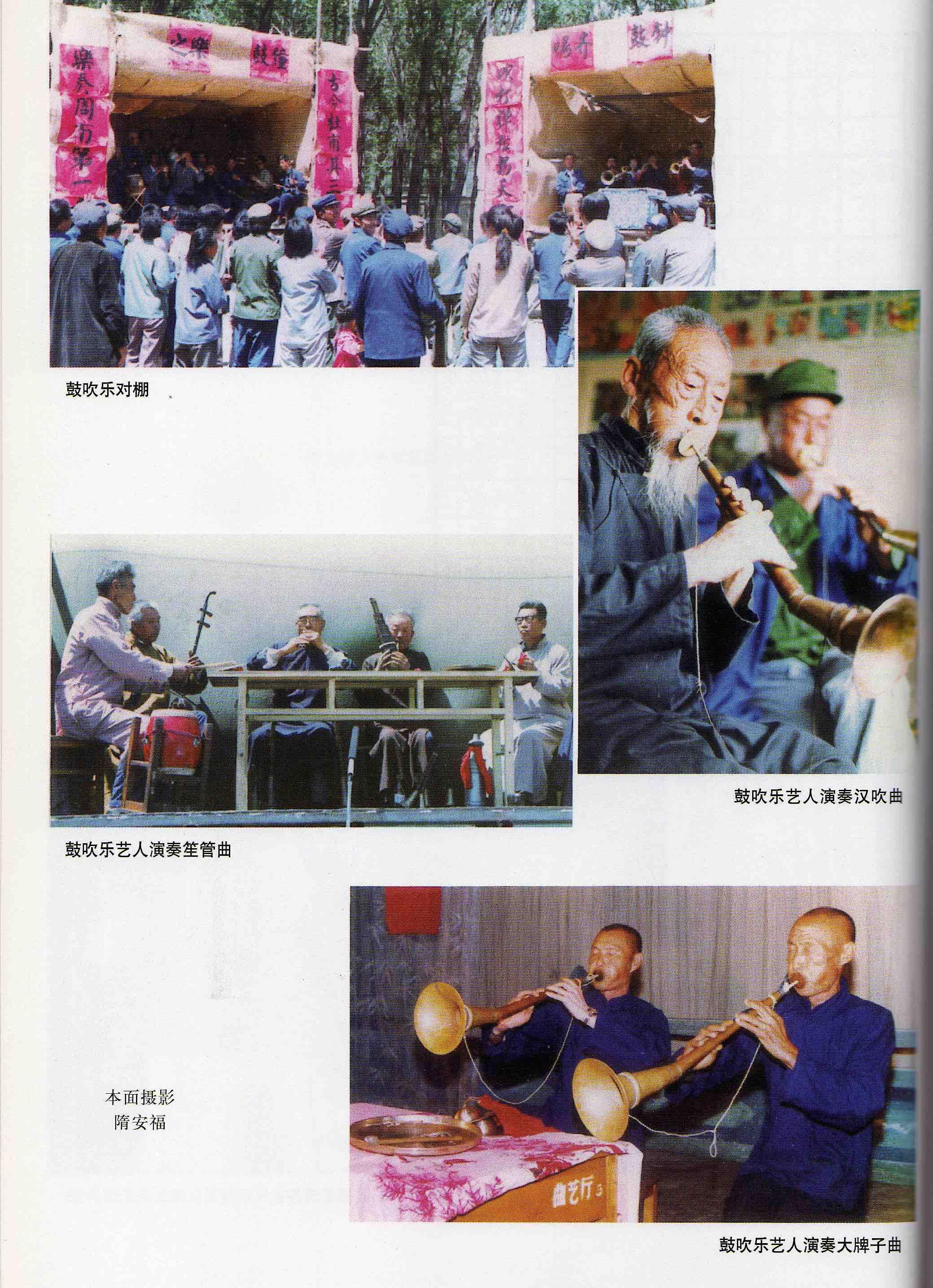 Jilin 1