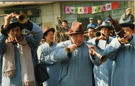 Langfang huahui 1991
