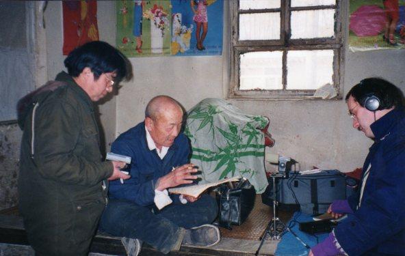 Li Yongshu, Baoquan 1995