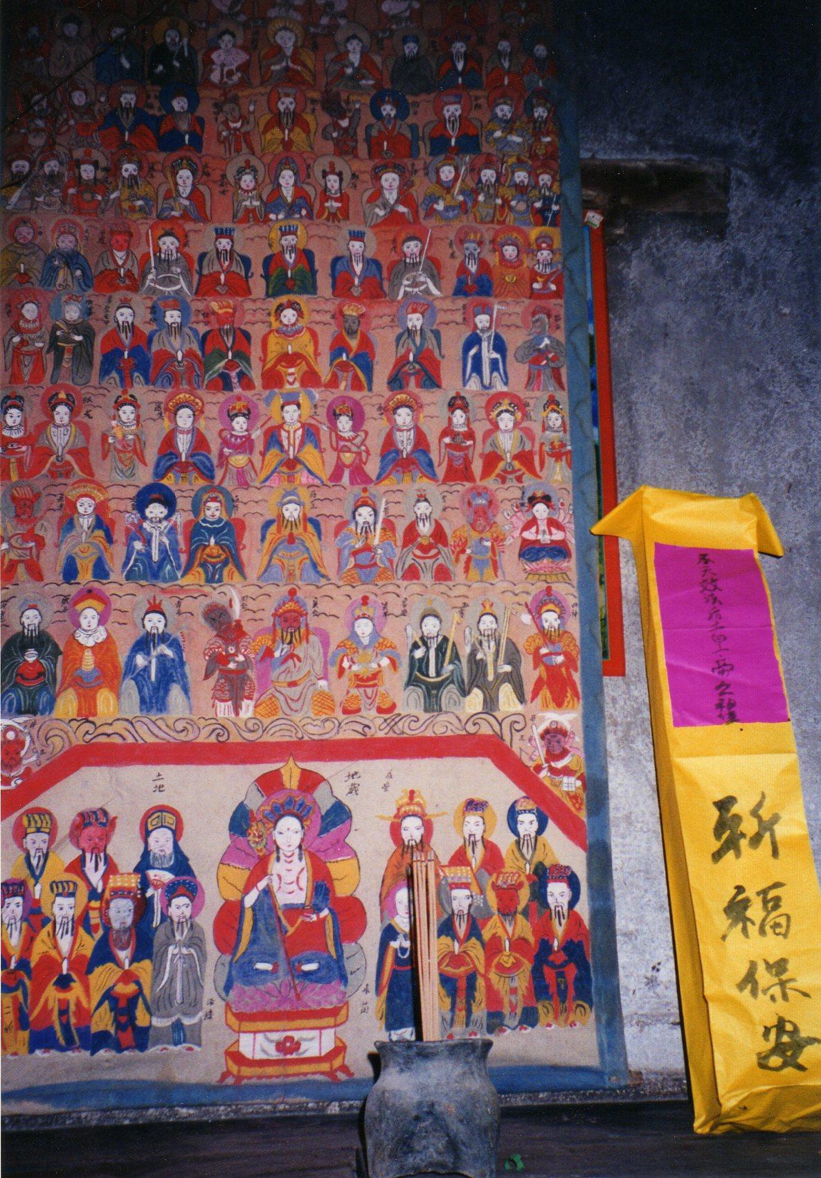 Pantheon, Liujing 1995