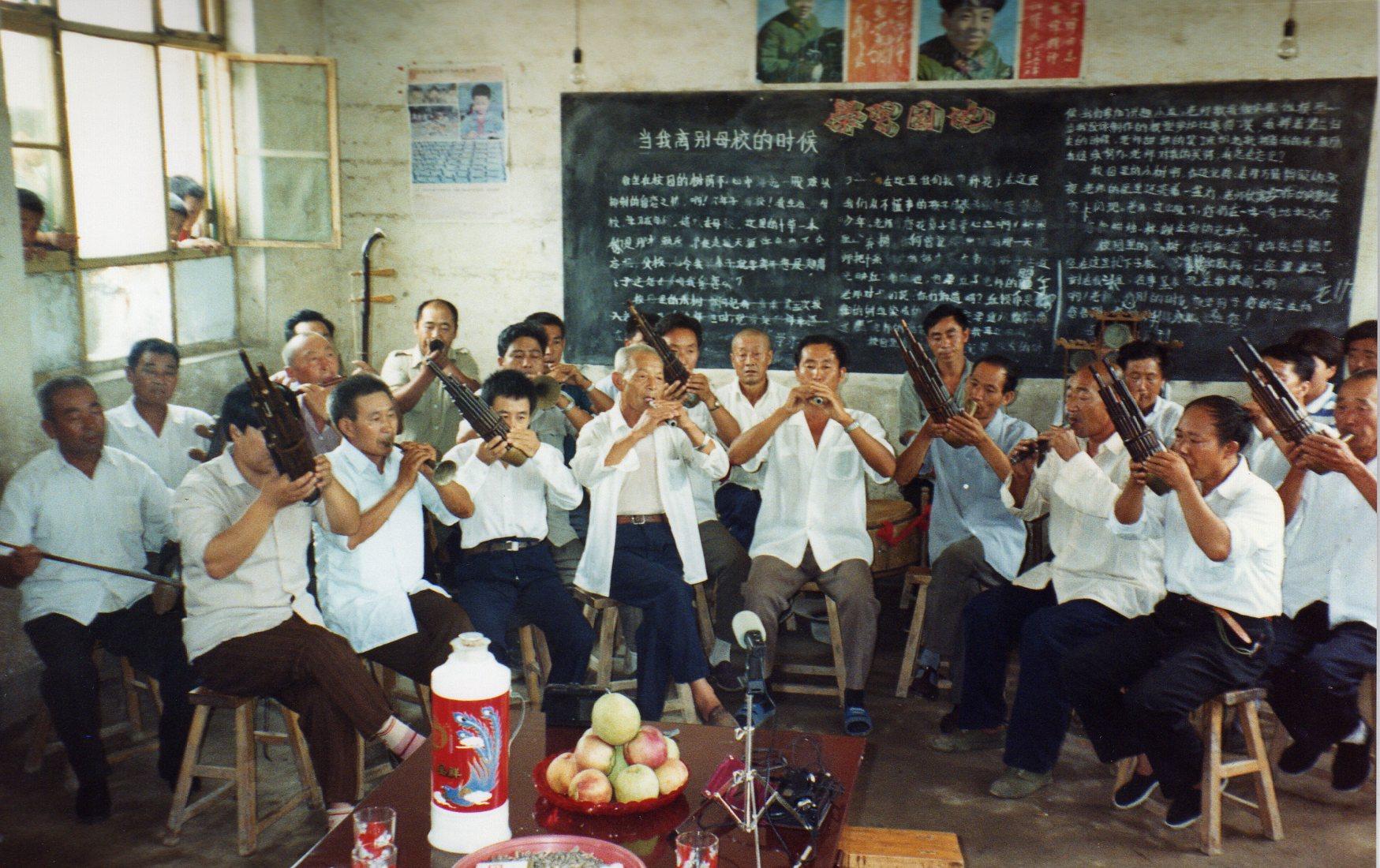 QMZ band 1993