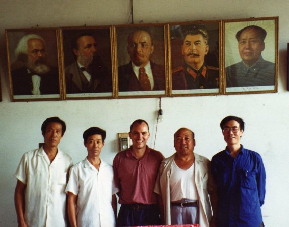 QMZ pose 1993