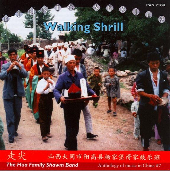 Walking Shrill CD