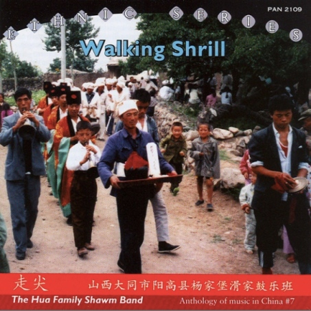 Walking Shrill CD