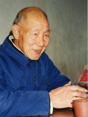 Xie Yongxiang 1995
