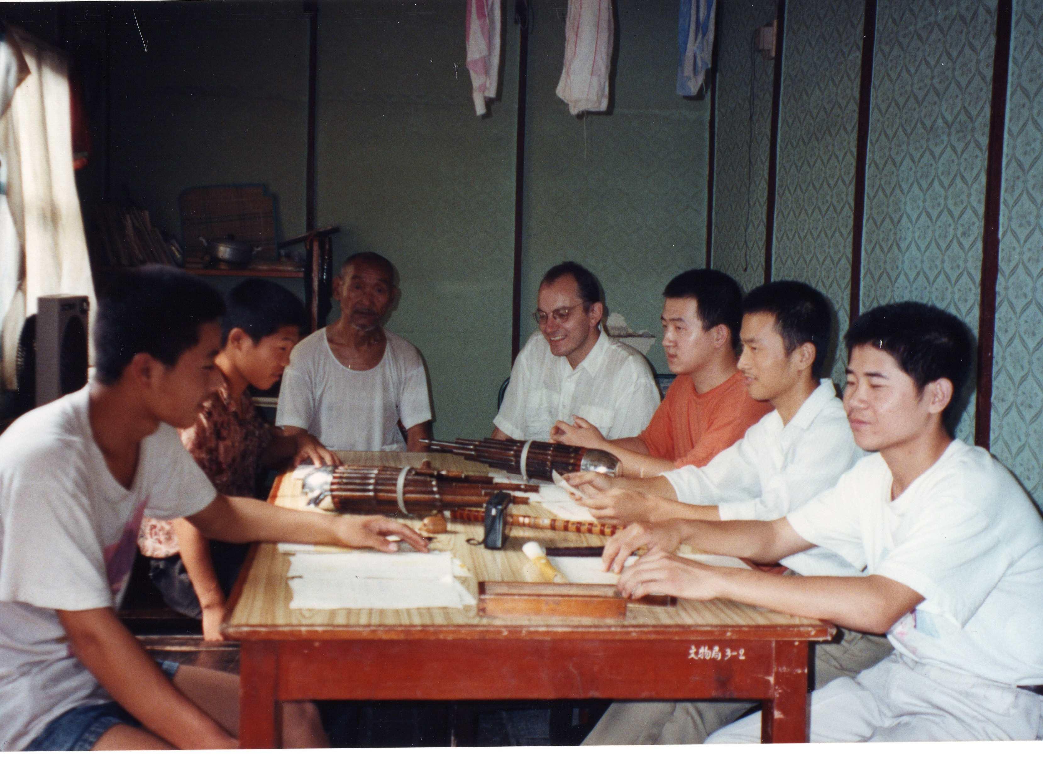 ZHS 1992