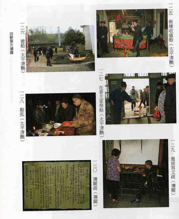 Hunan 1