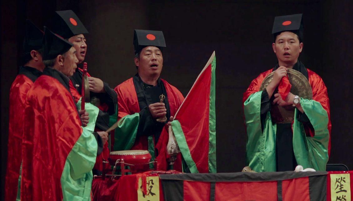 Invitation, Beijing concert