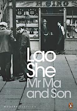 Lao She cover