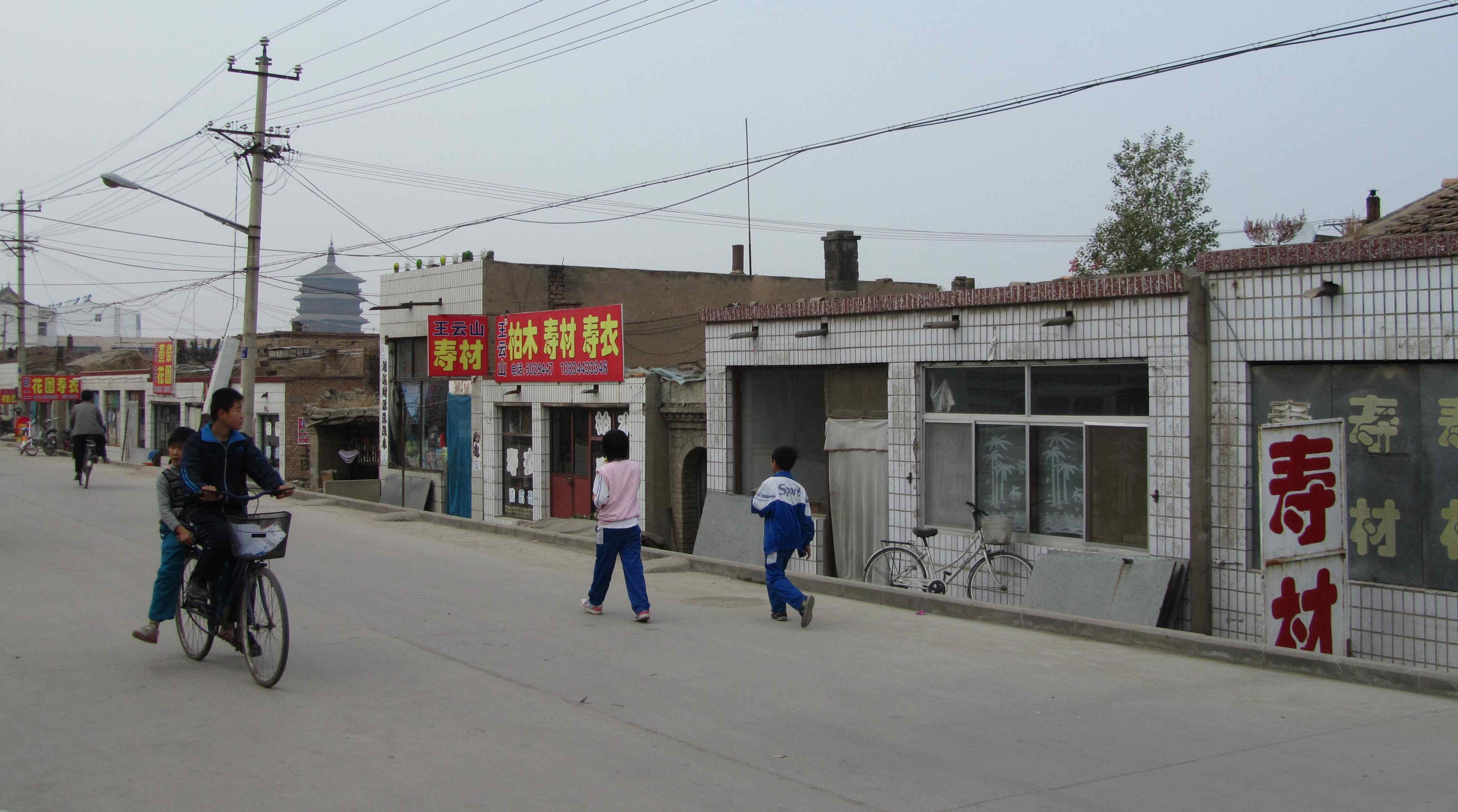 Yingxian funeral shops