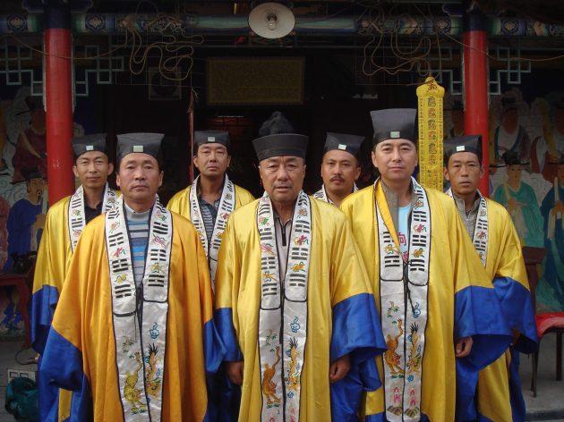 Wang band