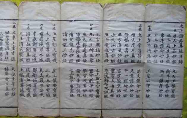 Wang Huarong bajuan list