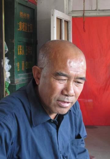 Wang Huarong