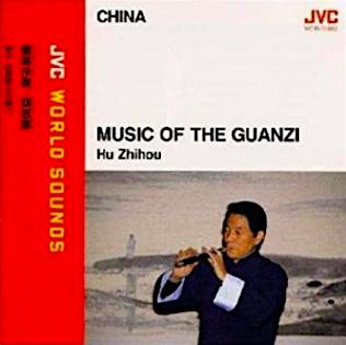 Hu Zhihou