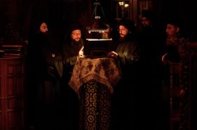 Athos ritual
