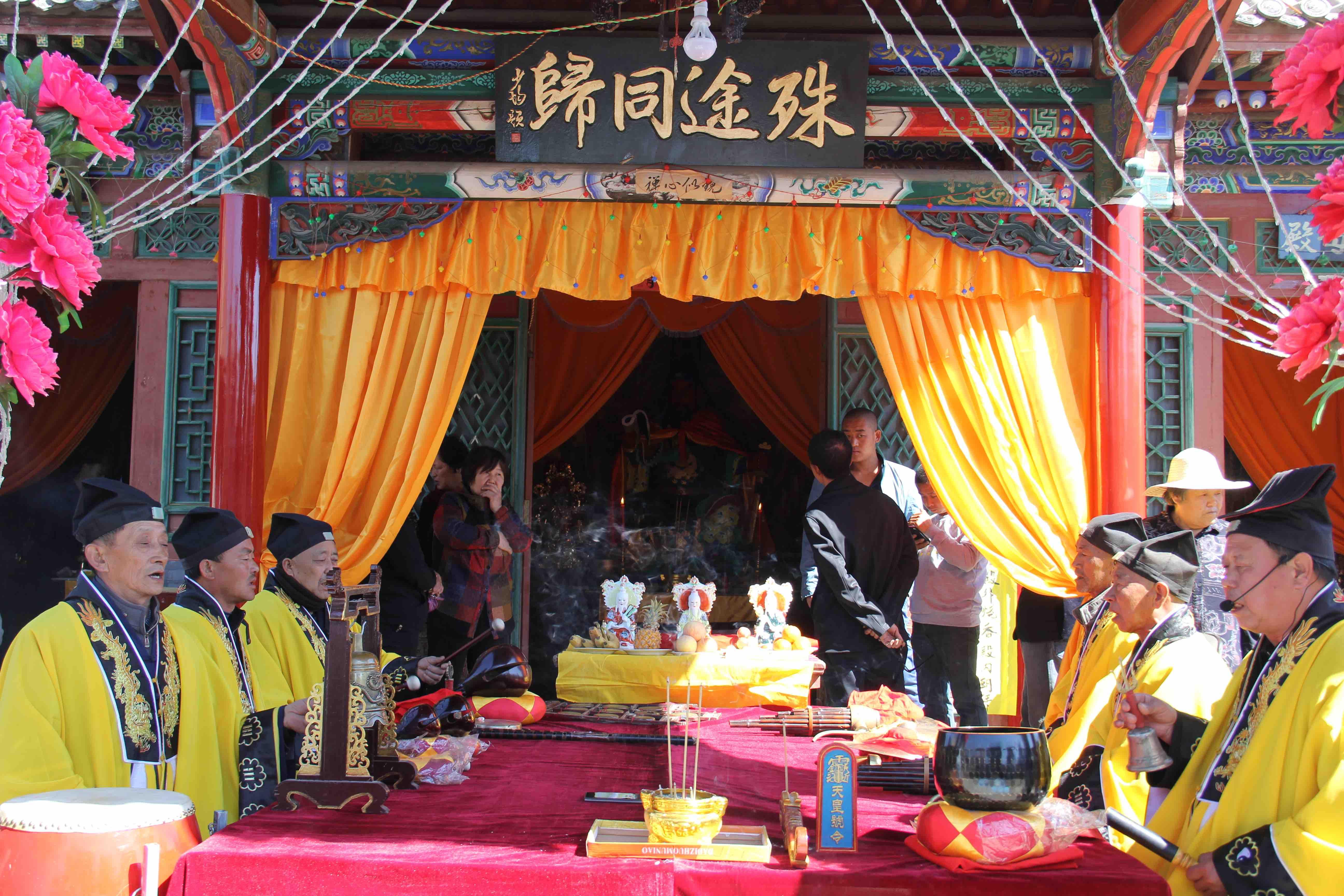 Guangling kaiguang