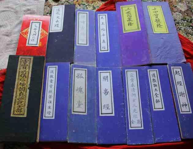 Guangling manuals