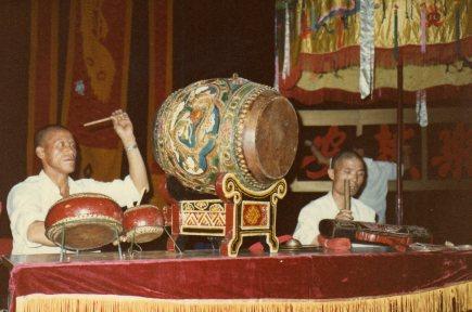 Xi'an BJ 1987b