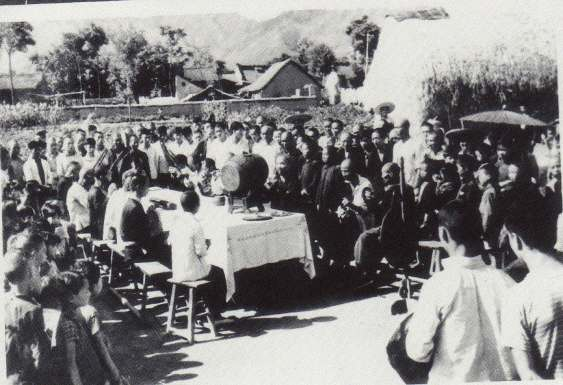 Xi'an village festival, 1950s.