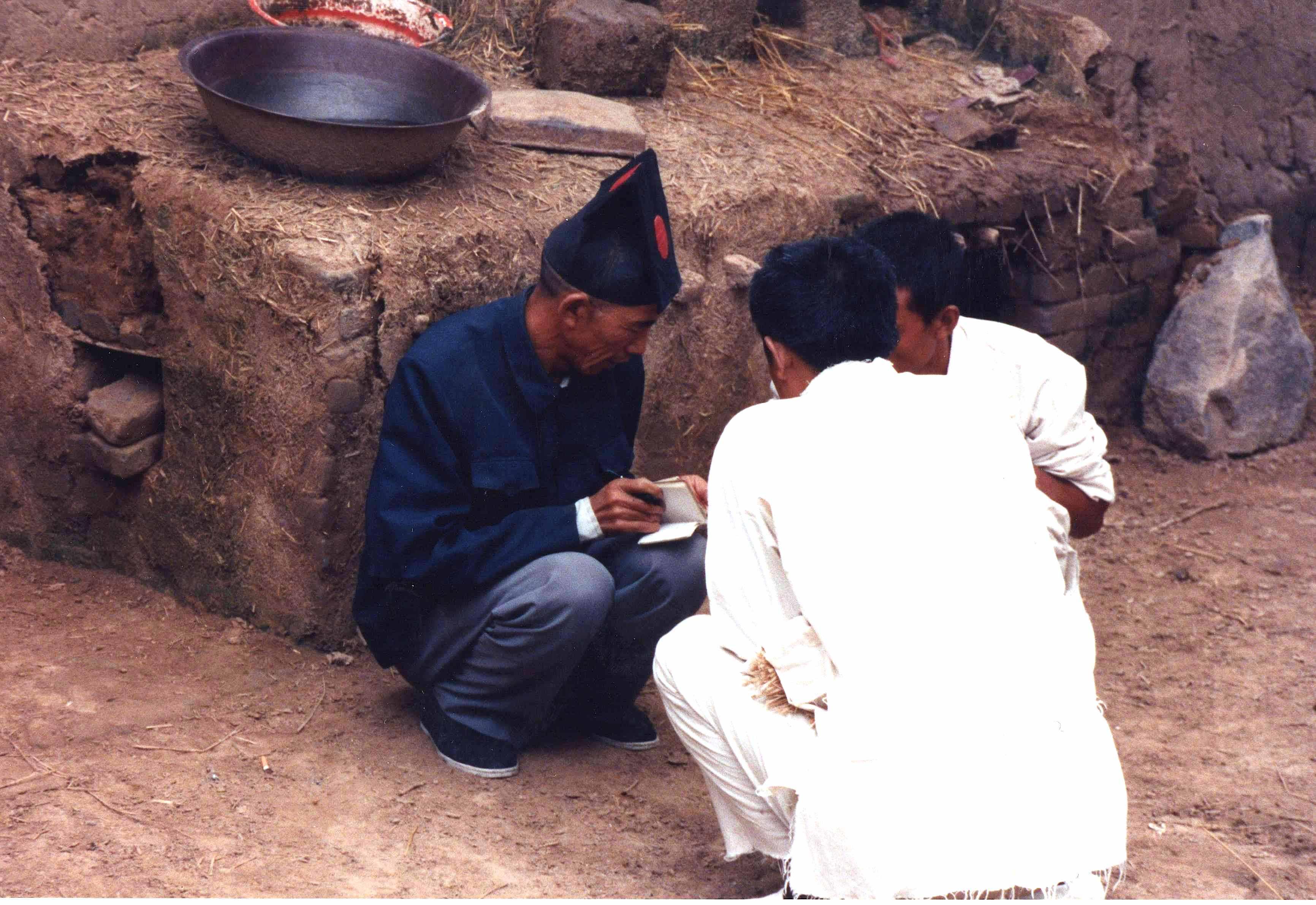 LMS 1992