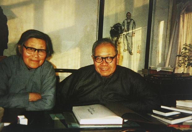 Wang and Yuan later