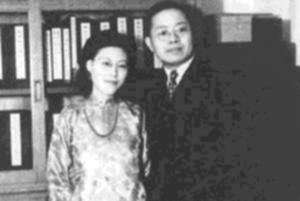 Wang and Yuan